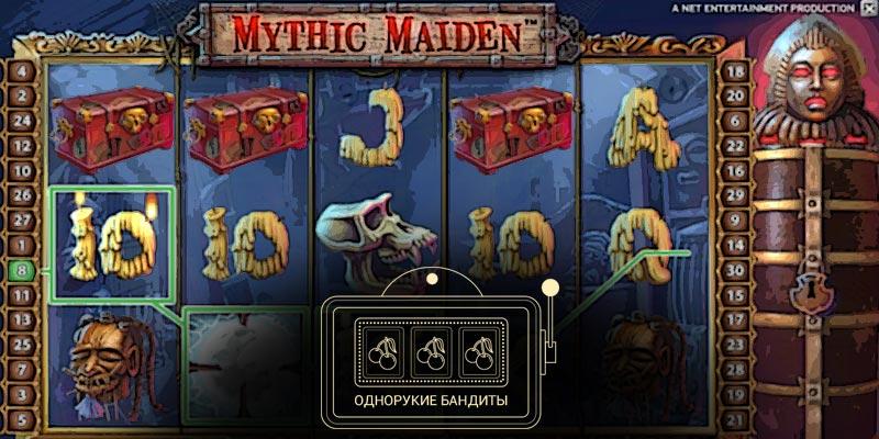 Игровой Автомат Mythic Maiden Netent