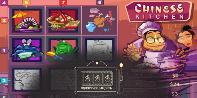 Однорукий бандит играть бесплатно без регистрации в казино Вулкан Старс